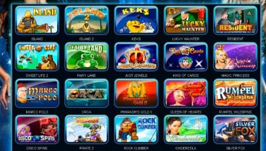 Популярная игра в казино нет гамес казино скачать